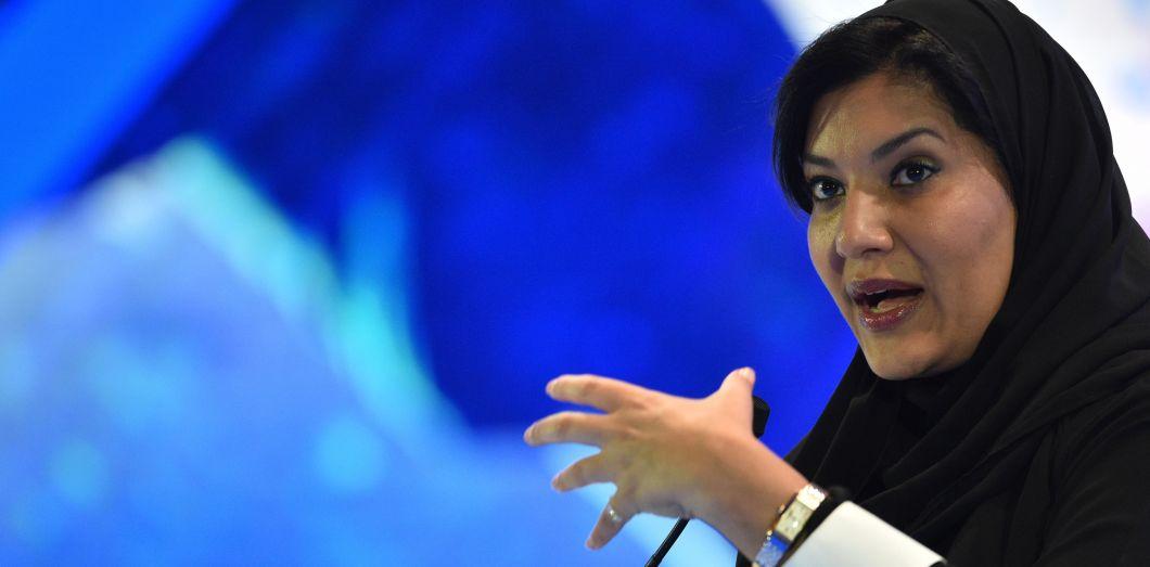 La princesse Reema bint Bandar lors de la conférence Future Investment Initiative, tenue à Riyad, le 24 octobre 2018 | Fayez Nureldine / AFP