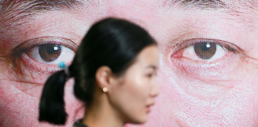 Rencontre femme mongole [PUNIQRANDLINE-(au-dating-names.txt) 26