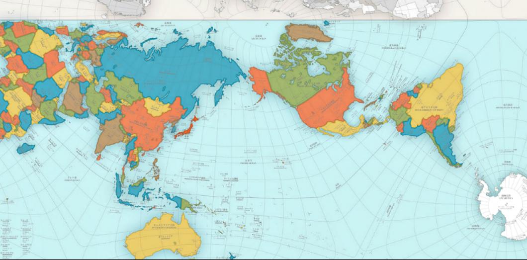 Carte Du Monde Inversee.Oubliez Votre Vieux Planisphere Voici La Representation A