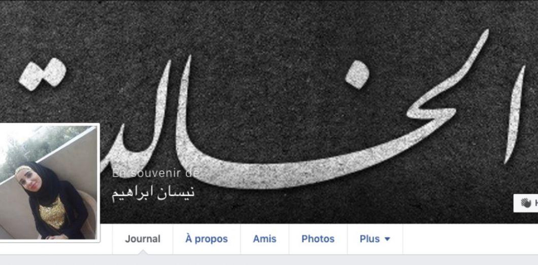 site de rencontre syrien