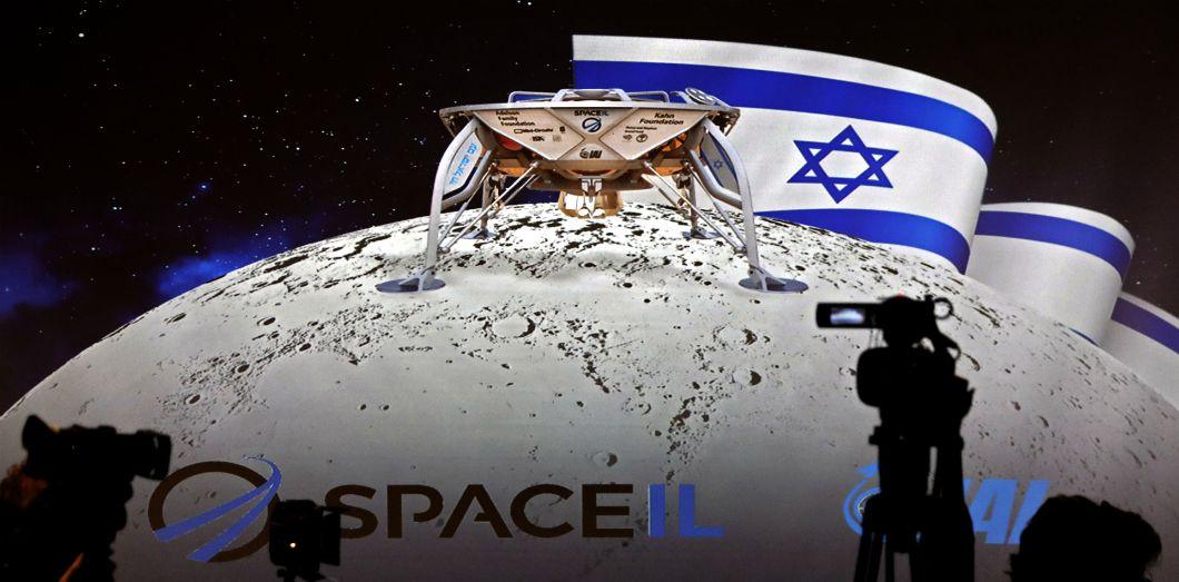 LE CAPITAL À L'ASSAUT DU CIEL Israel-lune