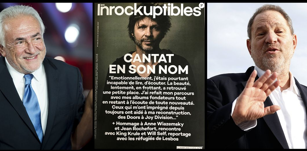 rencontre dsk anne