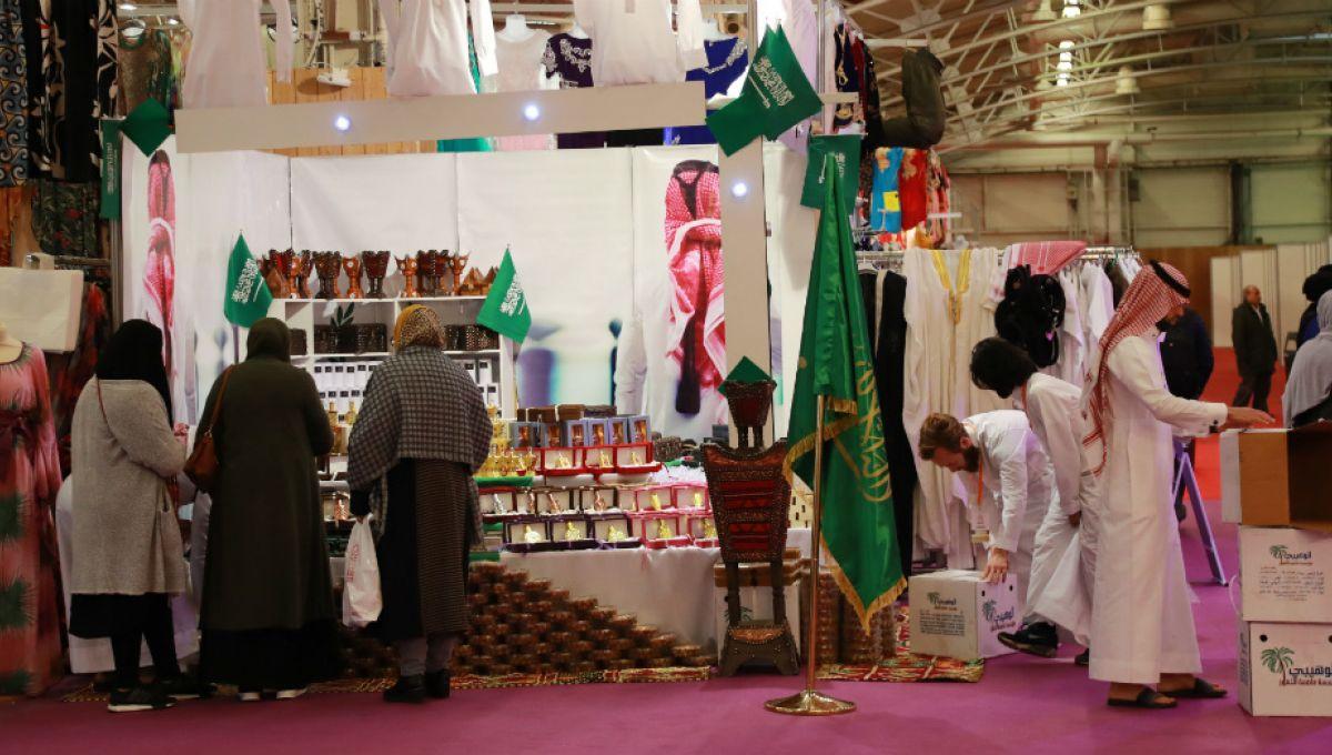 31ème rencontre annuelle des musulmans de france au bourget 2020