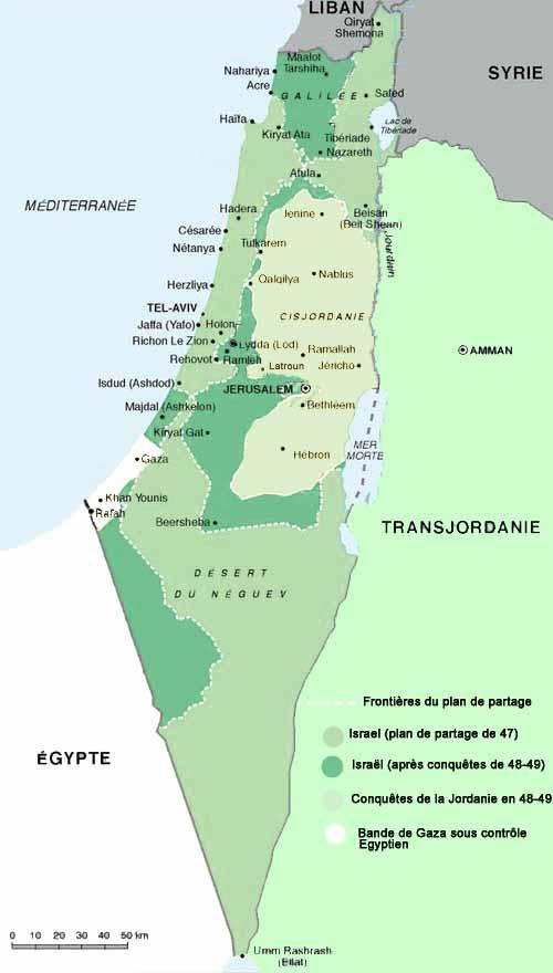 plan dissertation conflit israelo palestinien